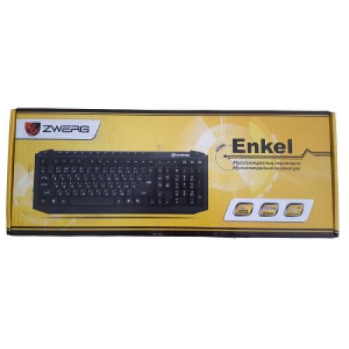 Клавиатура проводная мультимедийная Enkel Zwerg
