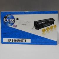 Картридж Xerox Phaser 3100 (106R01378) Euro Print Premium